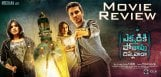 nikhil-ekkadiki-pothavu-chinnavada-review-ratings