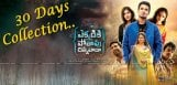 nikhil-ekkadikipothavuchinnavada-30days-collection