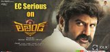 balayya-legend-movie-election-commission-cuts-list