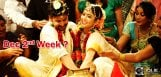 Emo-Gurram-Egaravachu-in-December-2nd-Week-