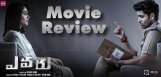 evaru-movie-review-rating