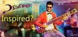 rumors-on-merlapaka-gandhi-inspires-by-kona