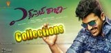sharwanand-express-raja-movie-first-day-collection