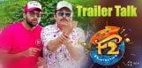 f2-movie-trailer-talk-details