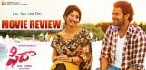 fidaa-review-ratings-varuntej-saipallavi