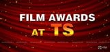 speculations-about-telangana-goverment-film-awards