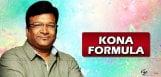 kona-venkat-script-template-to-aagadu-movie