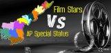 Film-Stars-Vs-AP-Special-Status