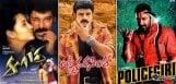 First-look-of-Sanjays-Policegiri