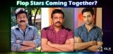 hero-navdeep-guest-role-in-rgv-and-rajasekhar-film