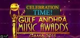 gama-awards-celebration-in-dubai-on-february-6