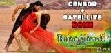 govindudu-andari-vadele-censor-report-and-release-