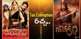 -tax-exemption-gpsk-rudramadevi