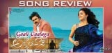 gaalivaaluga-song-lyrics-and-music