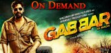 gabbar-is-back-movie-house-full-in-hyderabad