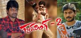 Who-is-best-for-Powerstar-Pawan-Kalyan