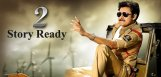 The-lekka-for-Gabbar-Singh-2-is-ready