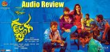 a-jazzy-tour-gaddam-gang-audio-review