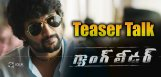 nani-gang-leader-movie-teaser