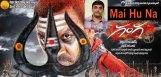 dil-raju-distributing-lawrence-ganga-movie
