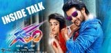 aadi-garam-movie-inside-talk-details