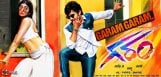 aadi-garam-movie-key-highlights