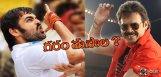 Garam-garam-tiltle-for-Bol-Bachchan-remake