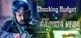 rajasekhar-garuda-vega-budget-25cr