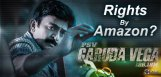 garudavega-digital-right-to-amazon-details