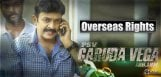 garudavega-overseasrights-sold-to-wallpostercinema