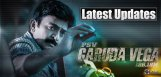 garuda-vega-movie-shooting-finished-details