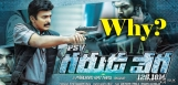 discussion-on-garudavega-movie-details