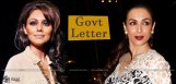 aap-government-writes-letter-to-gauri-khan-kajol