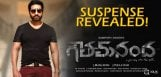 gopichand-gouthamnanda-suspense-revealed