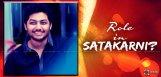 mokshagna-role-in-gautamiputra-satakarni