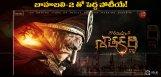 gautamiputra-satakarni-competes-with-baahubali2