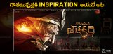 sirivennela-inspiration-for-gautamiputra-satakarni