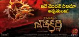 ugadi-song-in-gautamiputrasatakarni