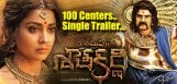 gautamiputrasatakarni-trailer-release-in-100center