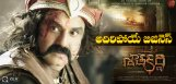discussion-on-gautamiputrasatakarni-business