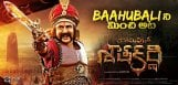 discussion-on-gautamiputrasatakarni-war-scenes