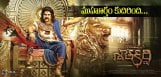 balakrishna-gautamiputrasatakarni-trailer-release