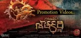 promotion-strategy-of-gautamiputrasatakarni