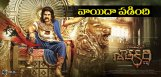 balakrishna-gautamiputrasatakarni-audio-postponed