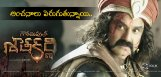 expectations-on-gautamiputrasatakarni-trailer