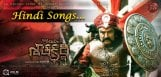 bajiraomastani-songs-in-gautamiputrasatakarni