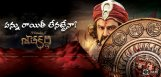 twist-in-gautamiputrasatakarni-taxexemption