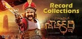 balakrishna-gautamiputrasatakarni-collections