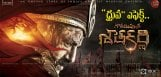 gautamiputrasatakarni-trailer-release-changed