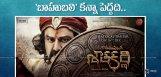 Gautamiputra-Satakarni-Longest-Trailer-Baahubali